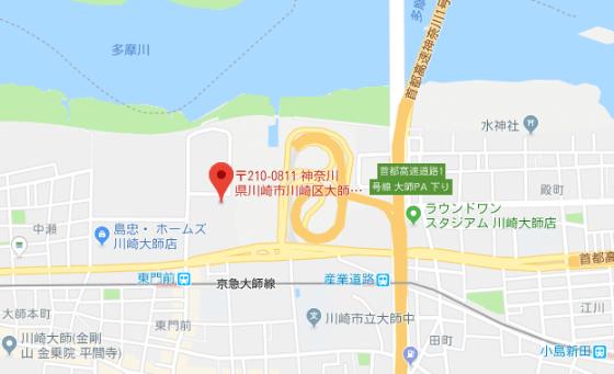 f:id:namiko-12:20190102181604p:plain