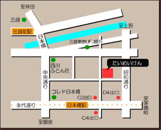 f:id:namiko-12:20190103131158p:plain