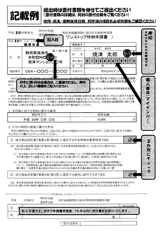 f:id:namiko-12:20190108162030p:plain