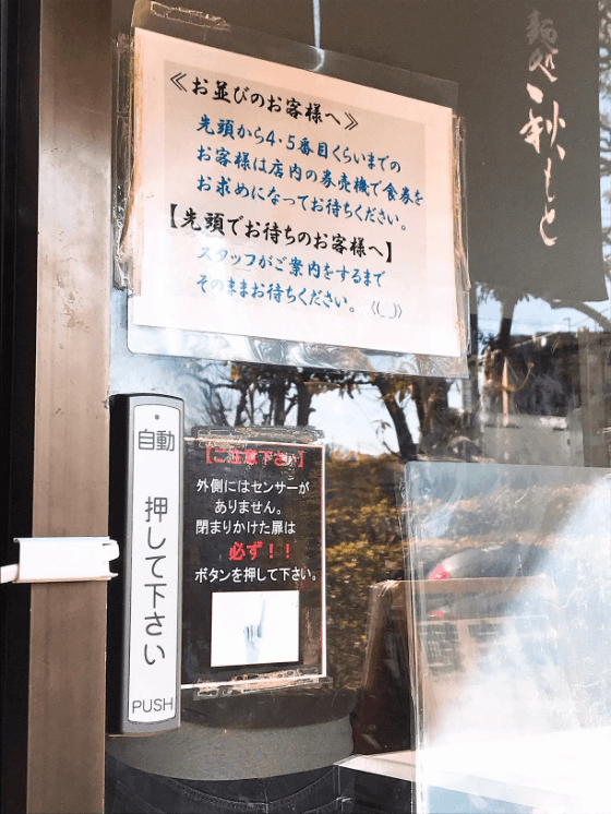 f:id:namiko-12:20190119191507p:plain