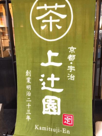 f:id:namiko-12:20190131185918p:plain