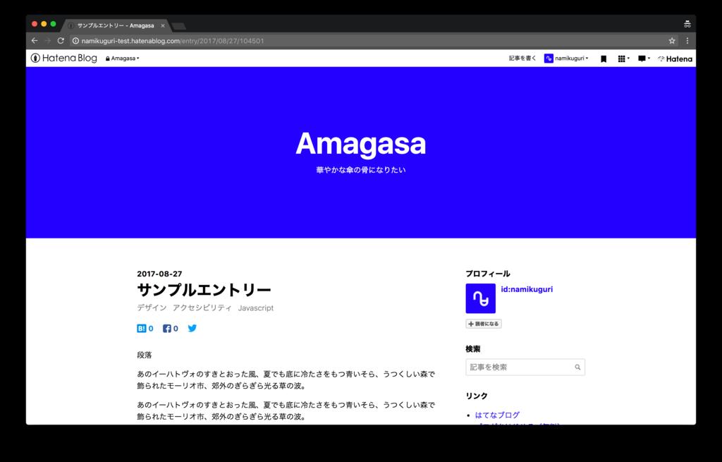 f:id:namikuguri:20170907134546p:plain