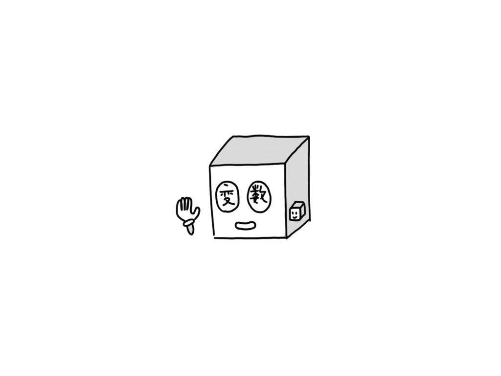 f:id:namikuguri:20180114173947p:plain