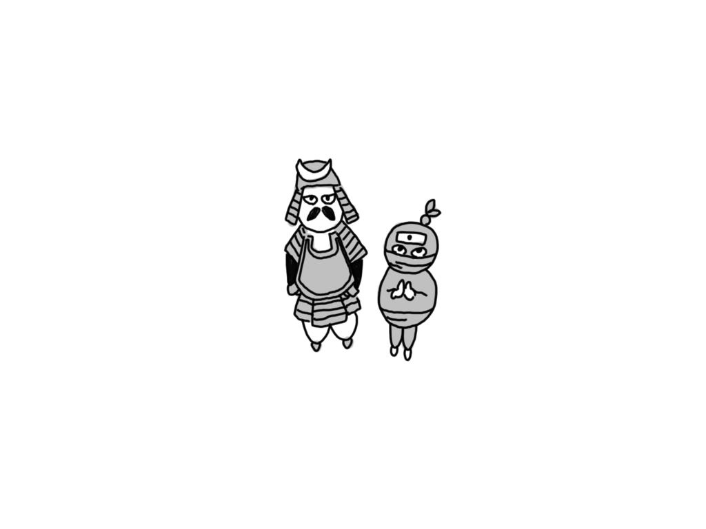 f:id:namikuguri:20180123081358p:plain