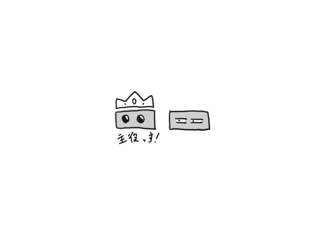 f:id:namikuguri:20180205003310p:plain