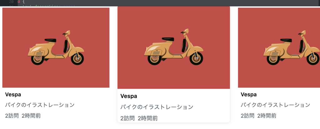 f:id:namikuguri:20180210235248p:plain