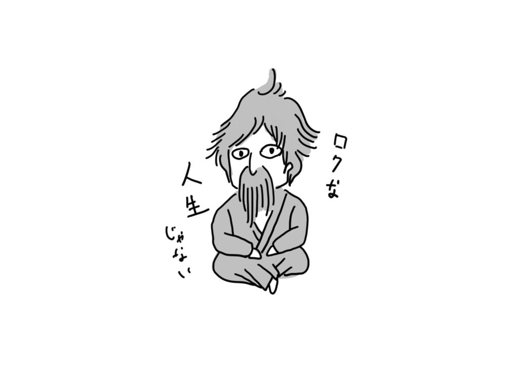 f:id:namikuguri:20180217000202p:plain