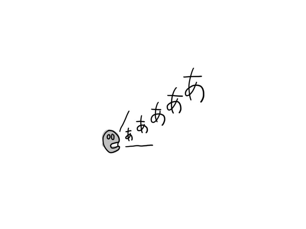 f:id:namikuguri:20180223022215p:plain