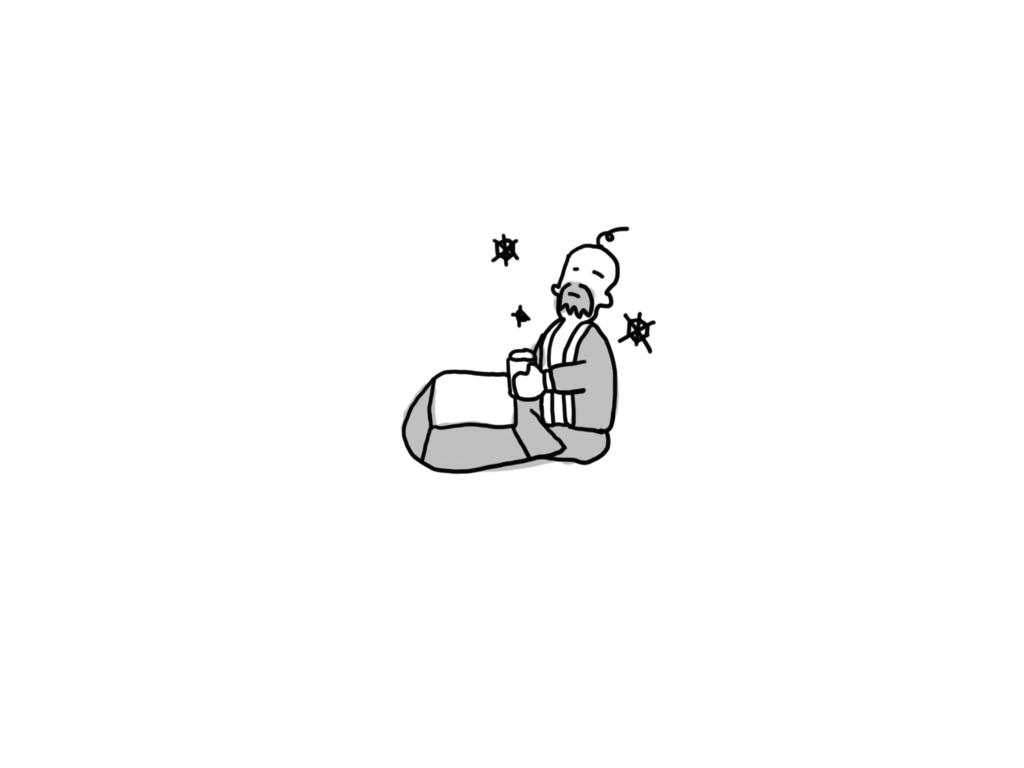f:id:namikuguri:20180223022234p:plain