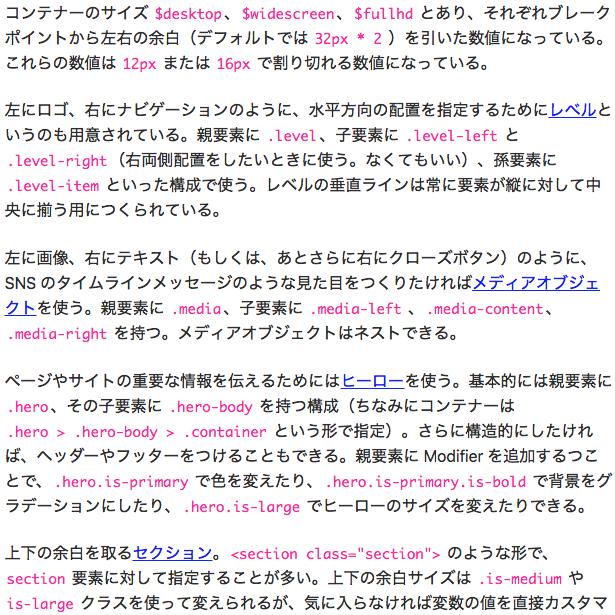 f:id:namikuguri:20180423211003p:plain