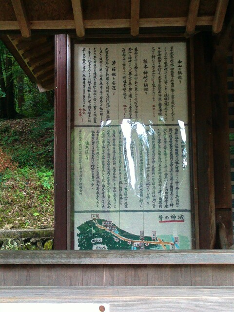 f:id:namimakura:20160619191557j:image