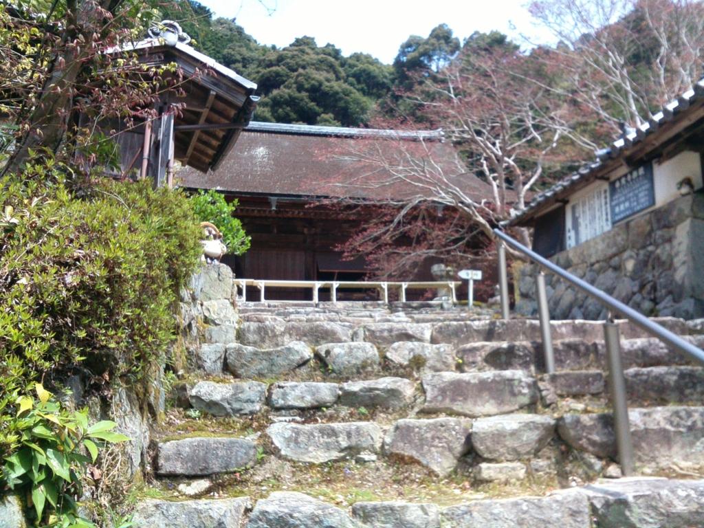 f:id:namimakura:20160918112655j:plain