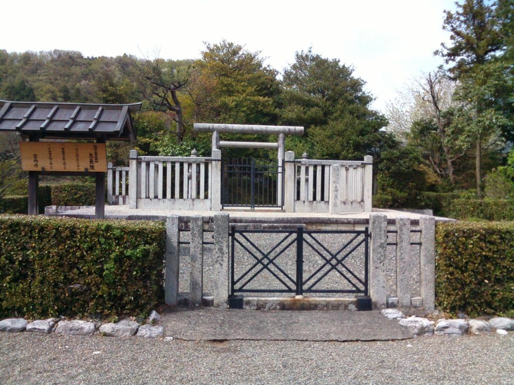 f:id:namimakura:20160918184857j:plain