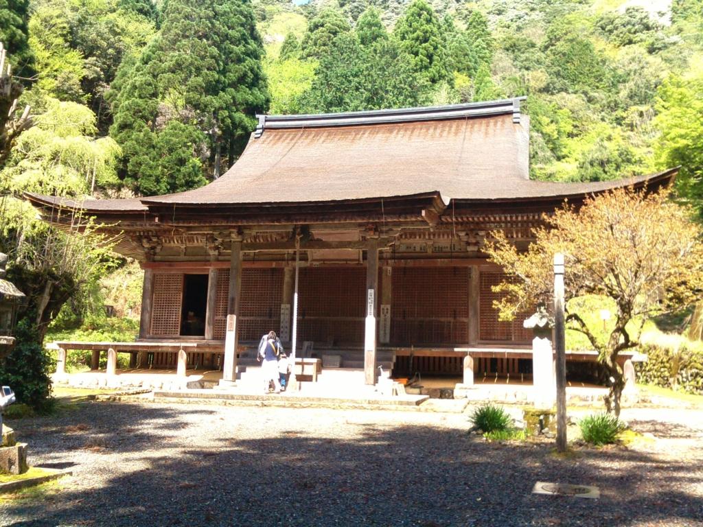 f:id:namimakura:20160918195157j:plain