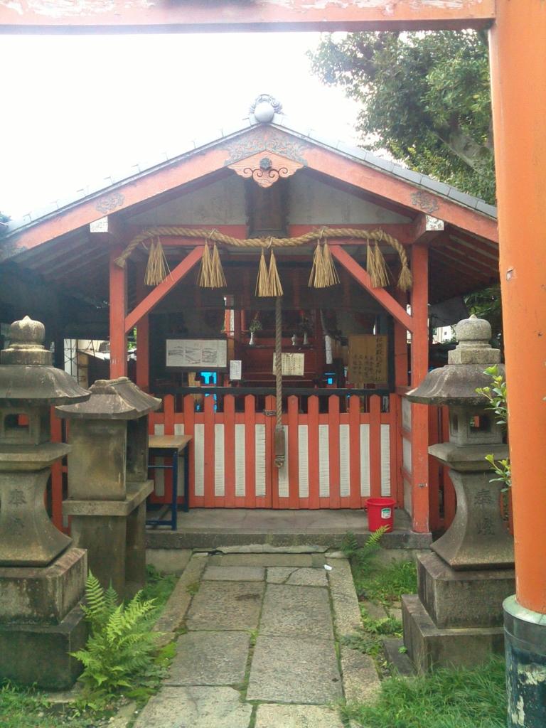 f:id:namimakura:20161119195627j:plain