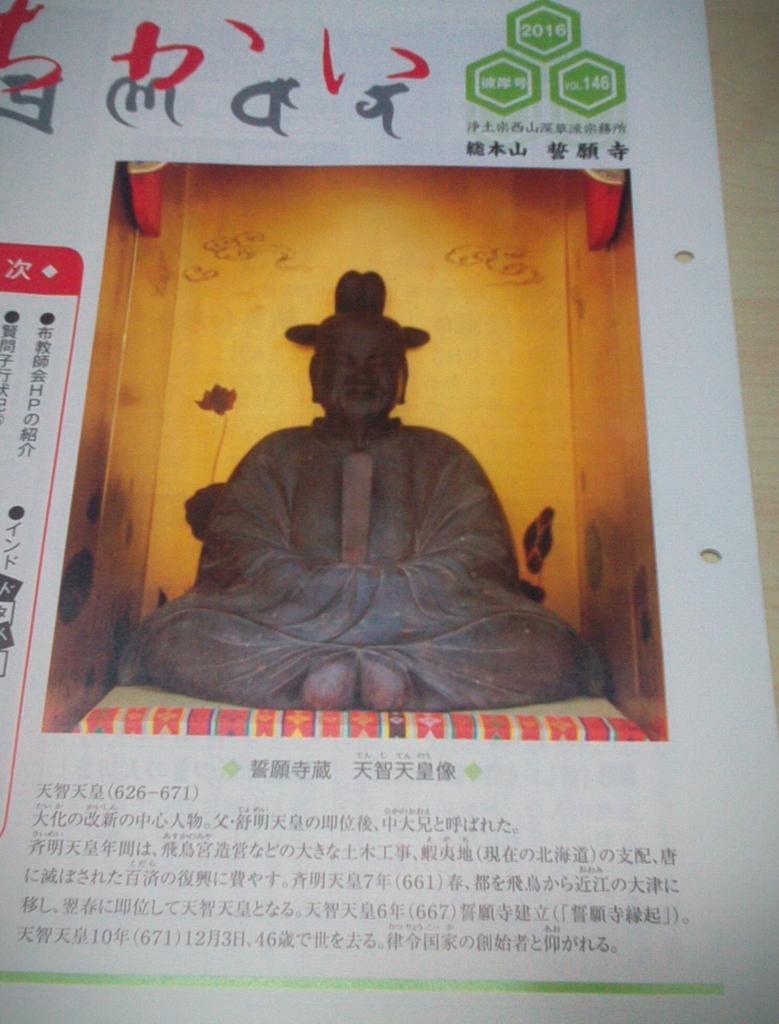 f:id:namimakura:20161119195706j:plain