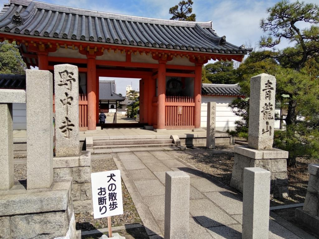 f:id:namimakura:20180506141649j:plain