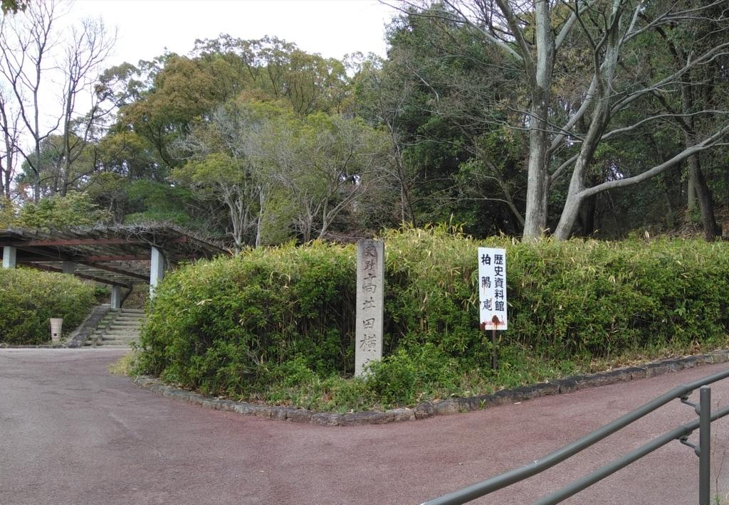 f:id:namimakura:20180506204121j:plain