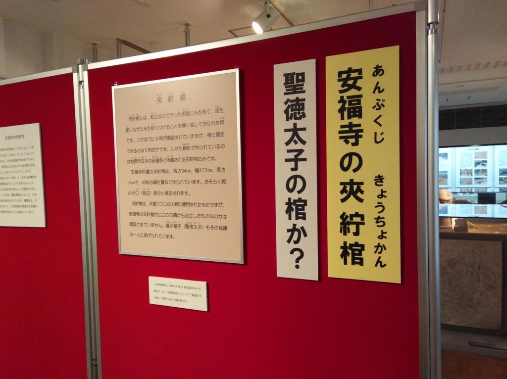 f:id:namimakura:20180506204643j:plain