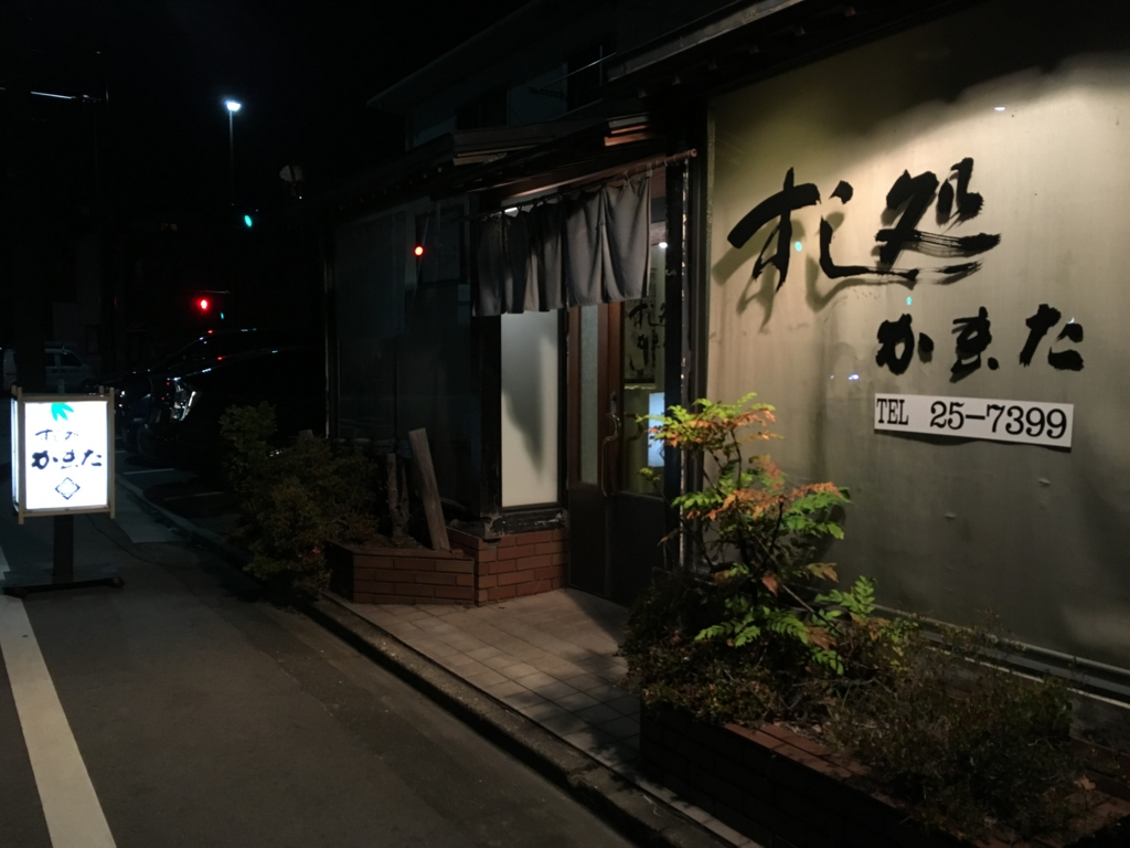 f:id:namimariho:20160715221319j:plain
