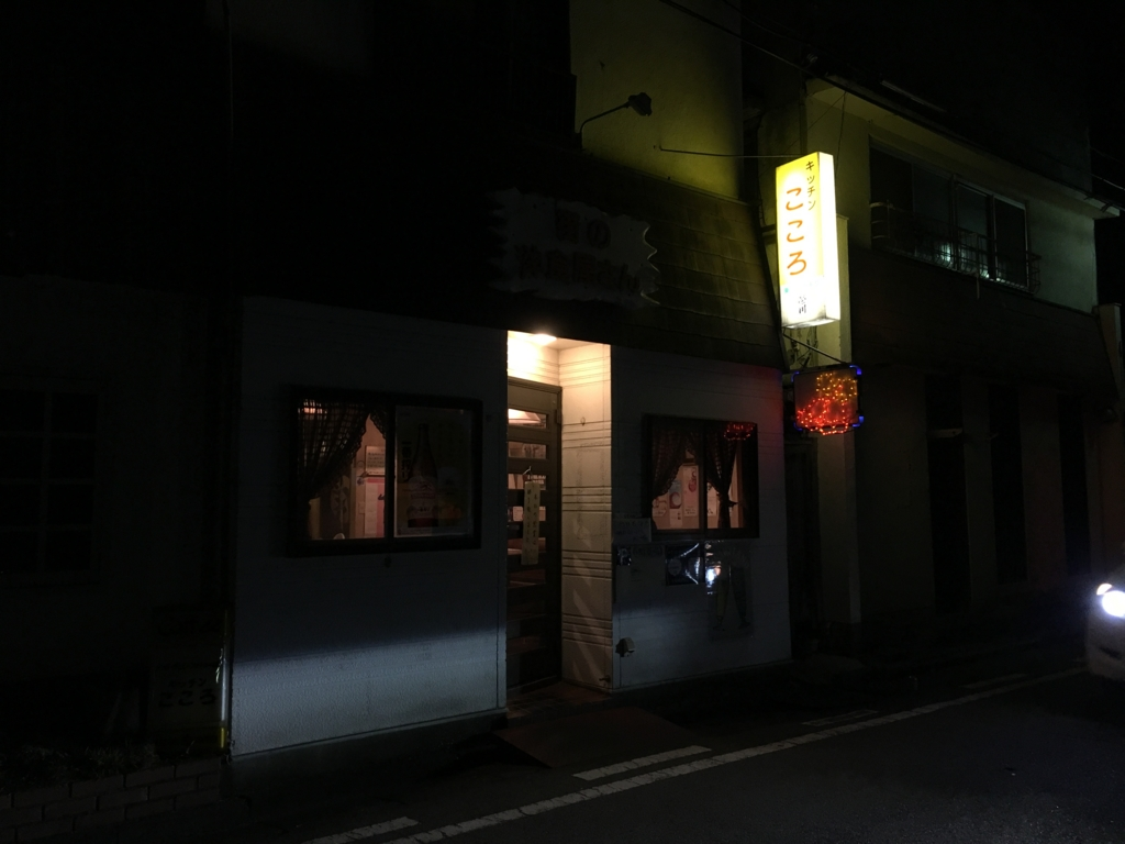 f:id:namimariho:20160806233602j:plain