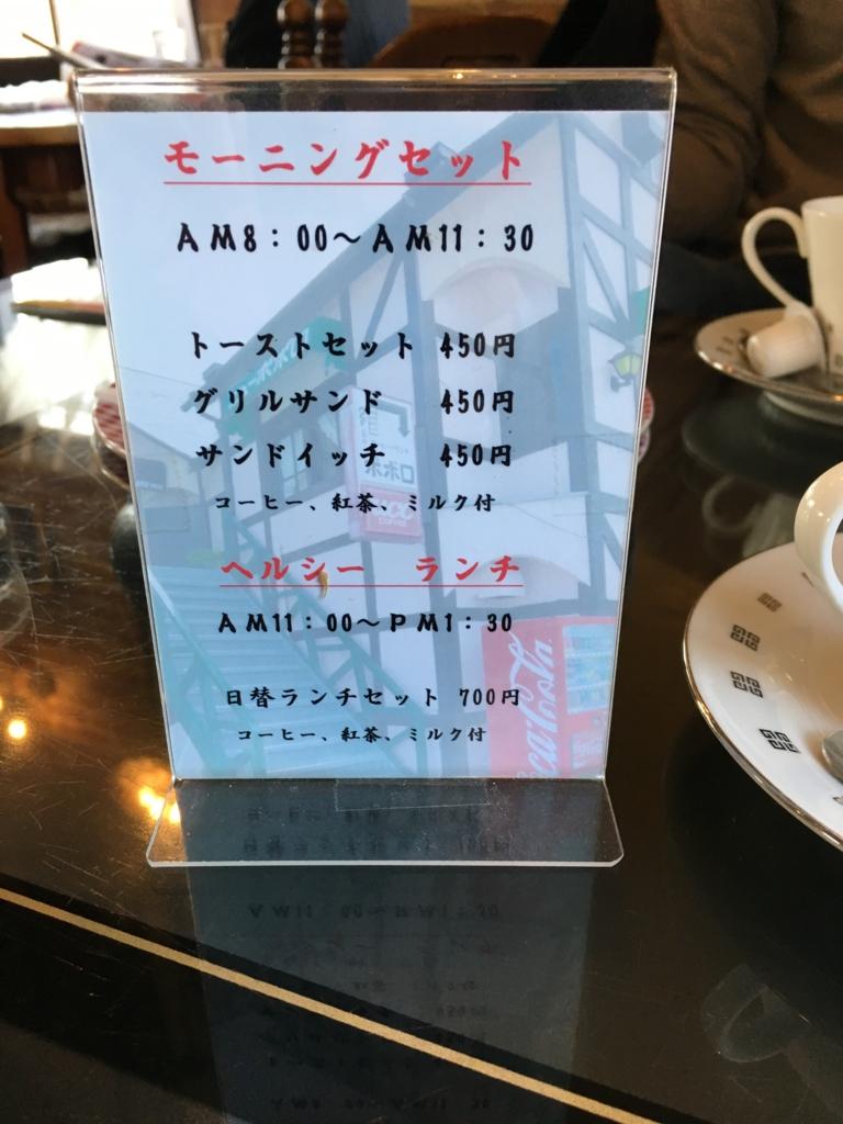 f:id:namimariho:20170216230138j:plain