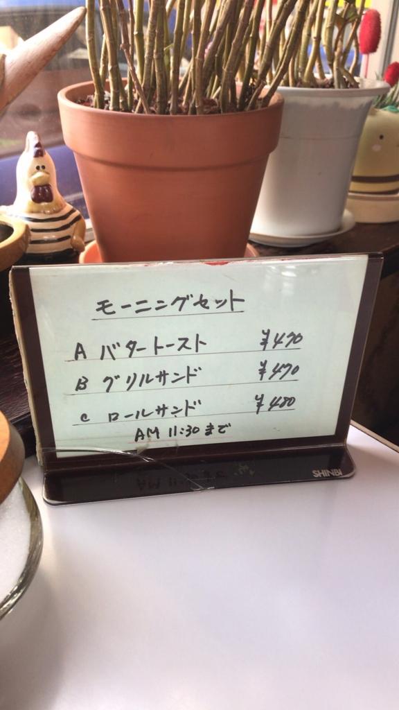 f:id:namimariho:20170218221746j:plain