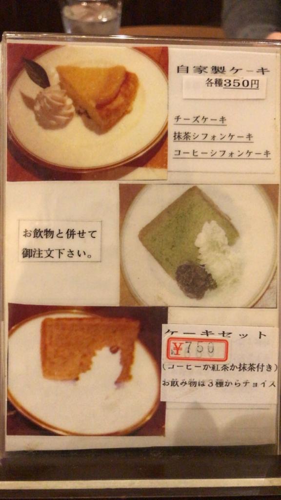 f:id:namimariho:20170307213232j:plain