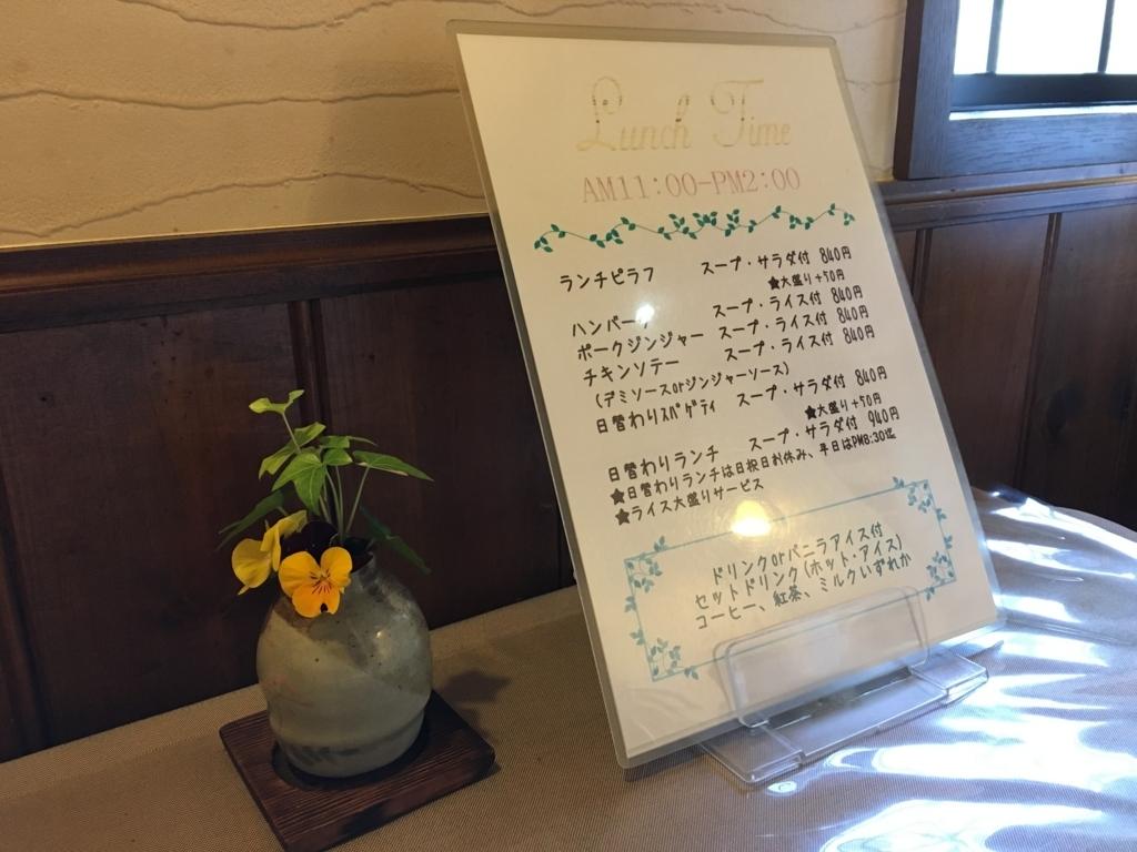 f:id:namimariho:20170829214606j:plain