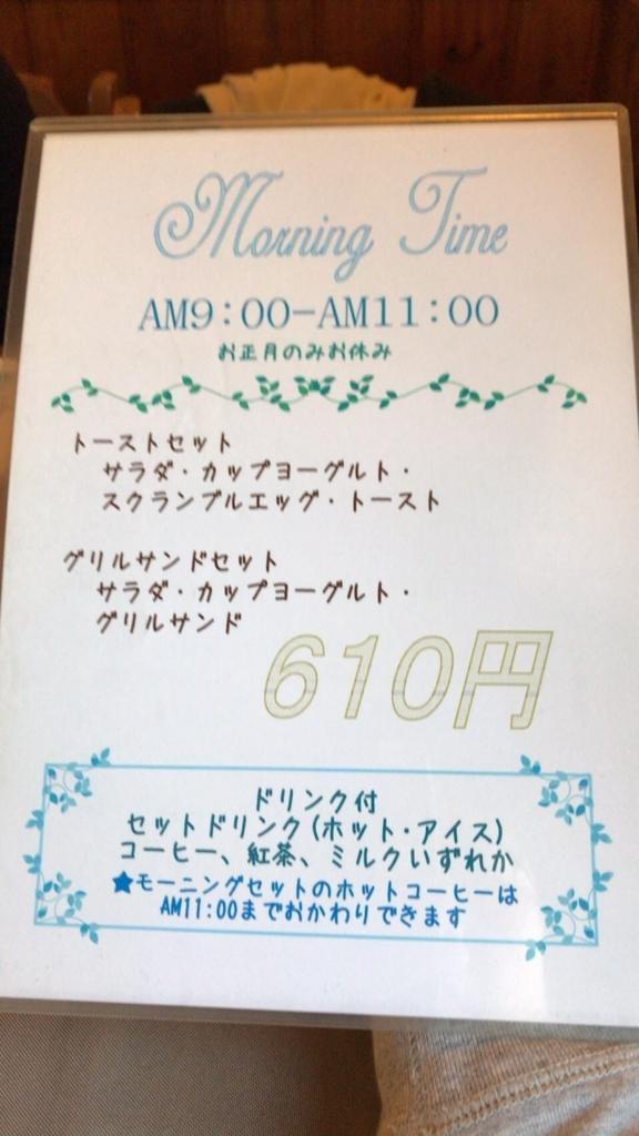 f:id:namimariho:20170829214711j:plain