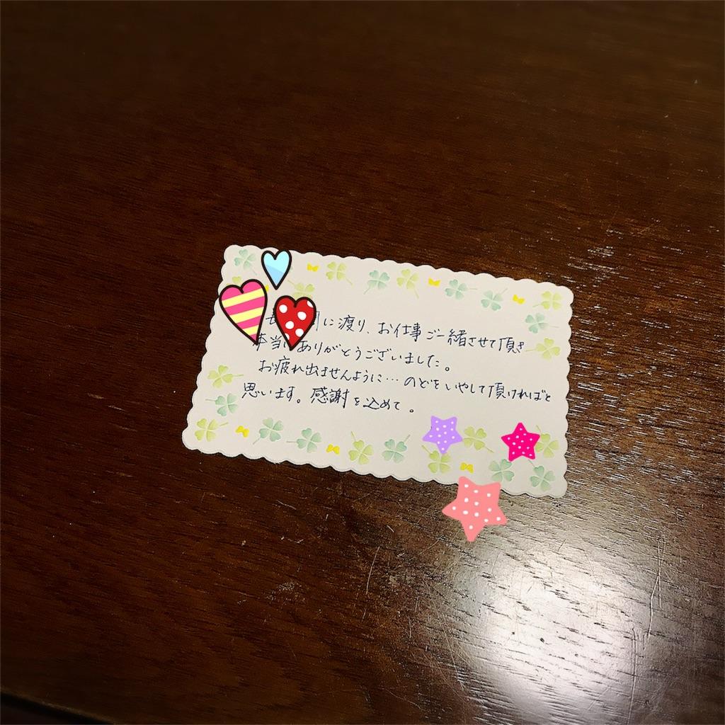 f:id:namimimi73:20170622080405j:image