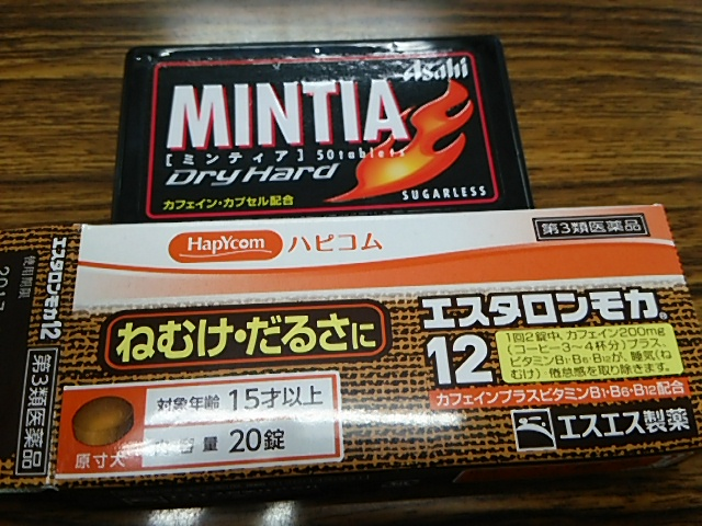 f:id:naminonamimatsu:20160810182304j:plain