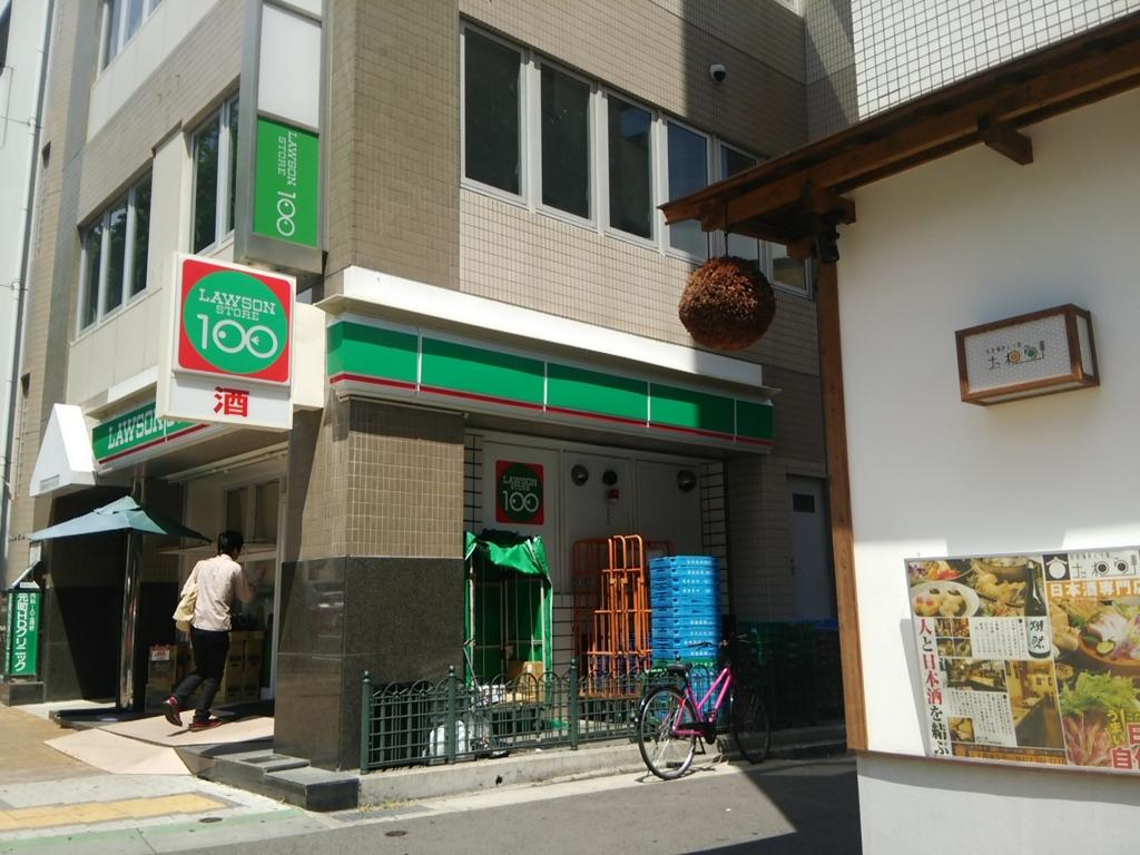 f:id:naminonamimatsu:20160828133653j:plain