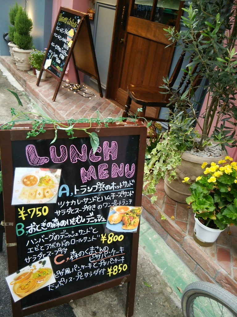 f:id:naminonamimatsu:20160918151203j:plain