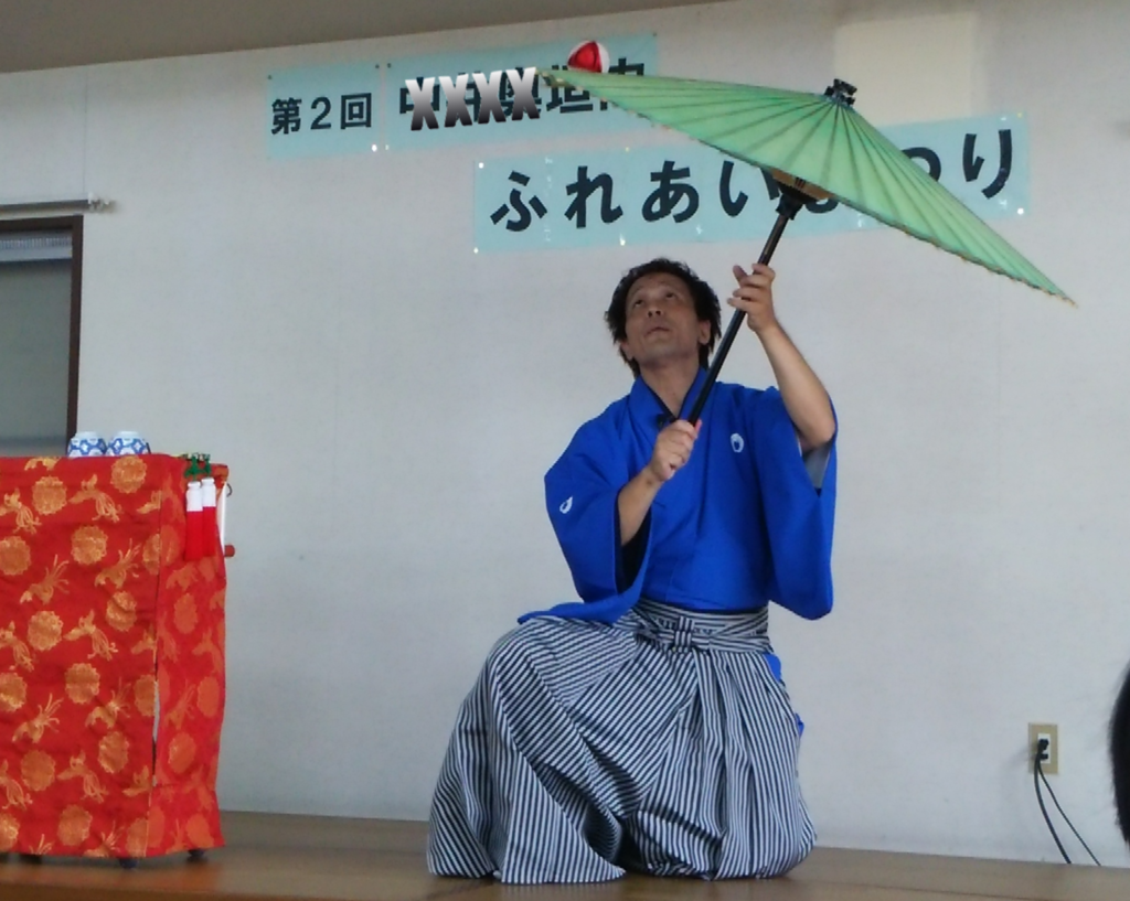 f:id:naminonamimatsu:20161003002039p:plain