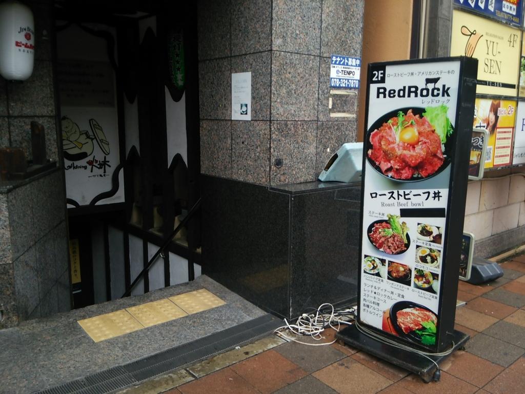 f:id:naminonamimatsu:20161005210123j:plain