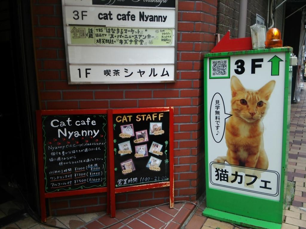 f:id:naminonamimatsu:20161007182212j:plain