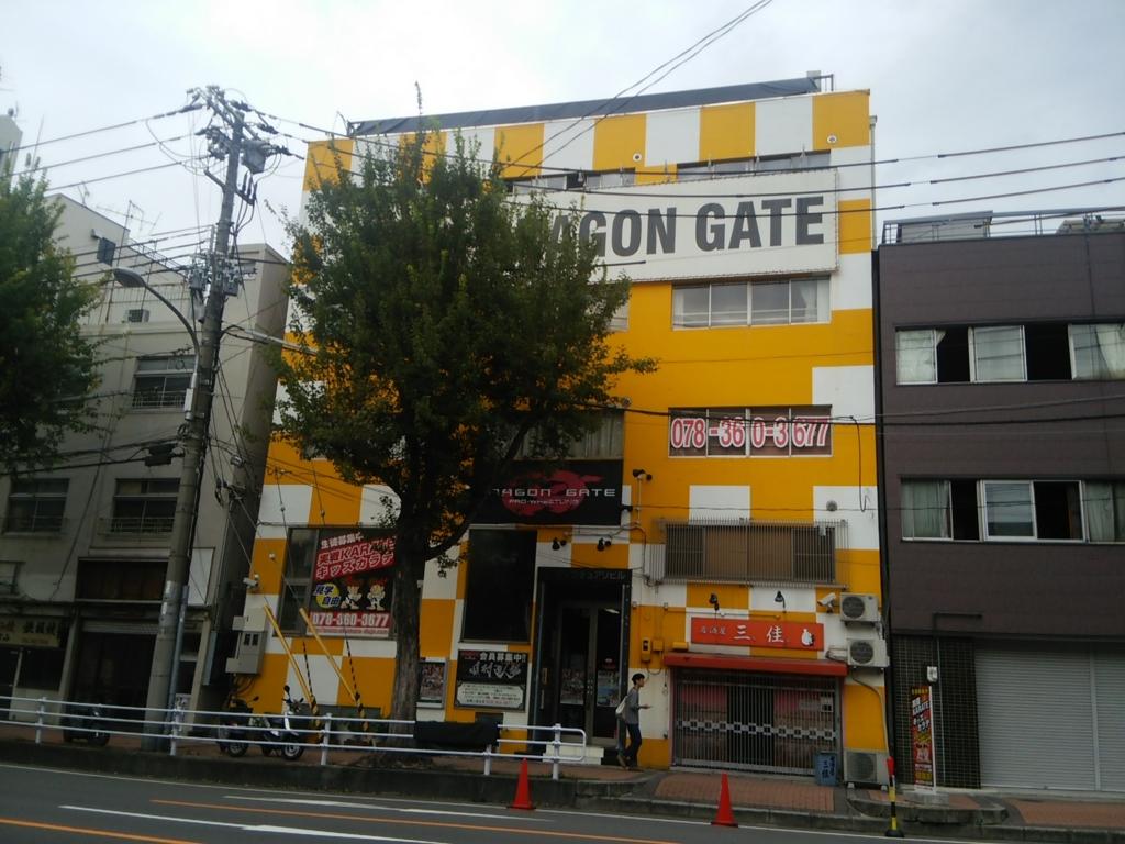 f:id:naminonamimatsu:20161008160959j:plain