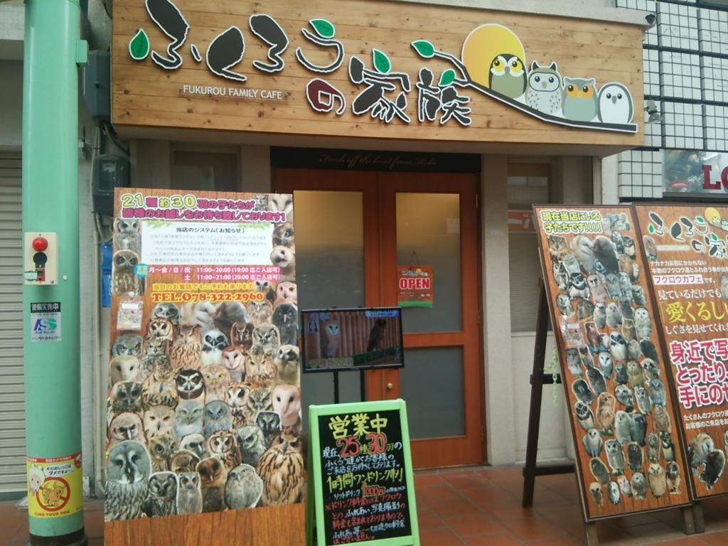 f:id:naminonamimatsu:20161010163259j:plain