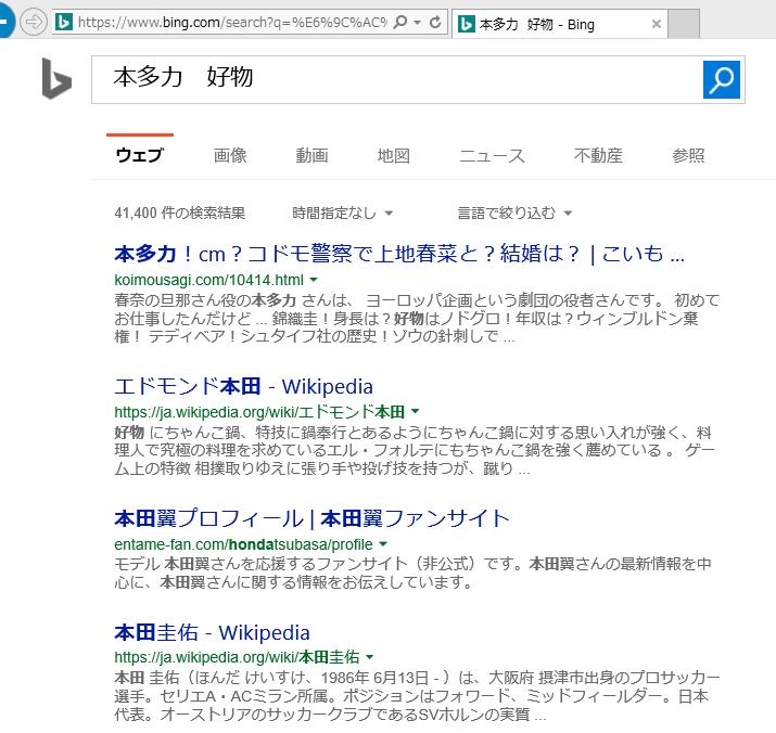 f:id:naminonamimatsu:20161015000746p:plain