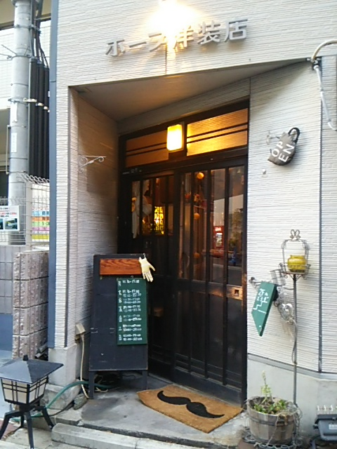 f:id:naminonamimatsu:20161015124934j:plain