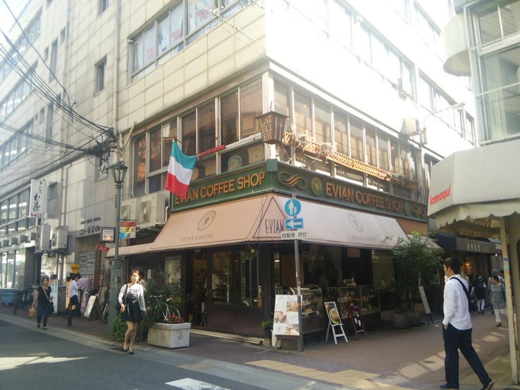 f:id:naminonamimatsu:20161015130546j:plain
