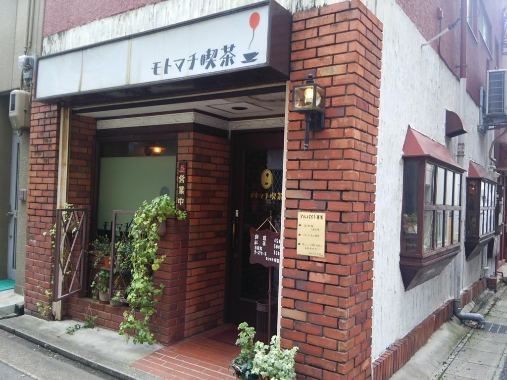 f:id:naminonamimatsu:20161015130626j:plain