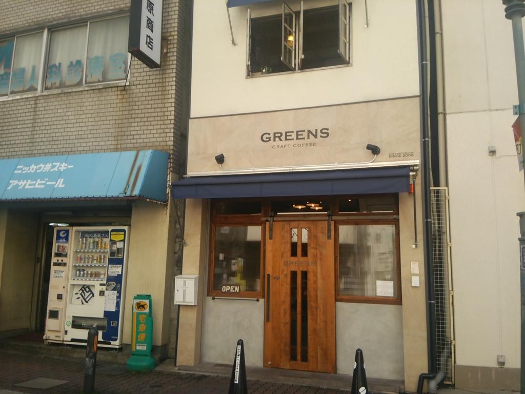 f:id:naminonamimatsu:20161015130649j:plain