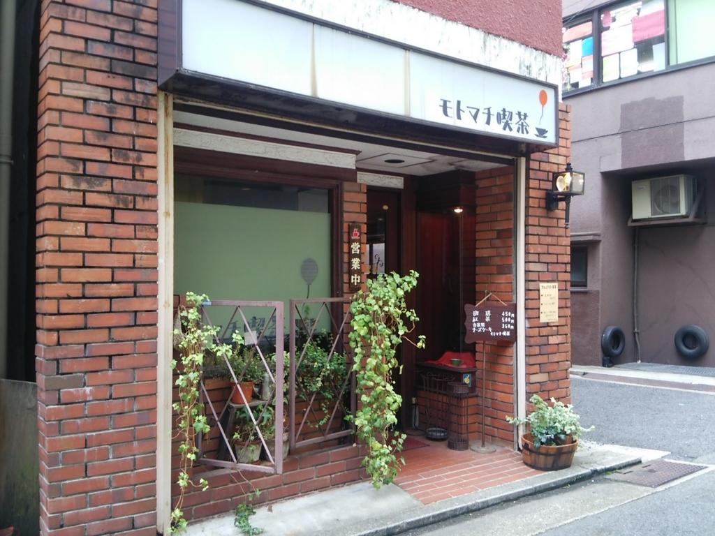 f:id:naminonamimatsu:20161018110737j:plain