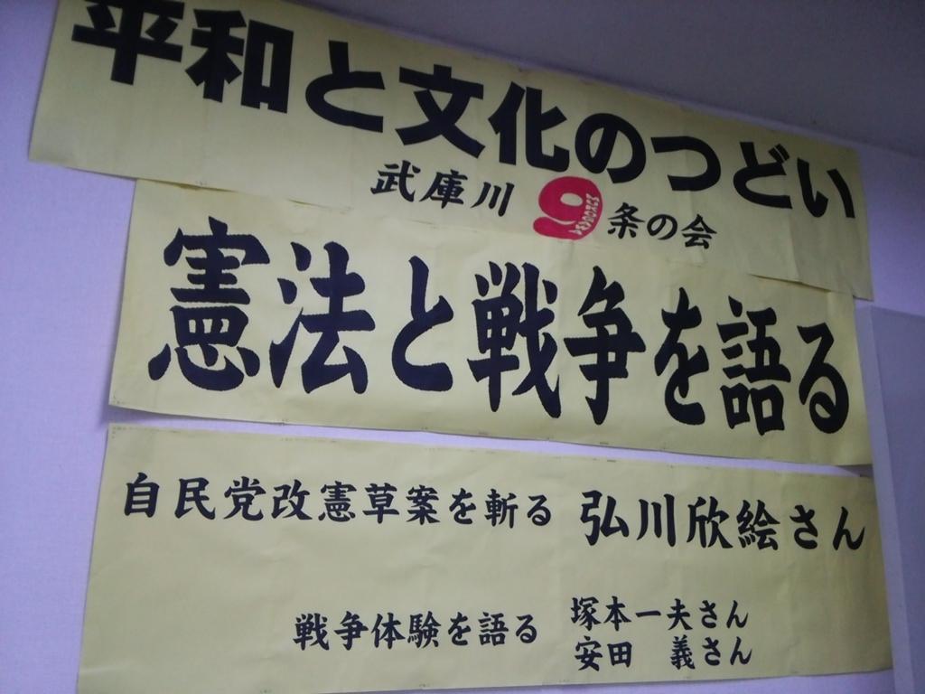 f:id:naminonamimatsu:20161127155629j:plain