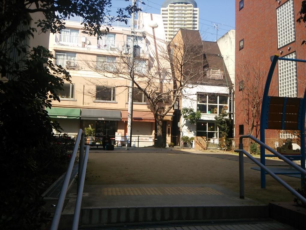 f:id:naminonamimatsu:20170219123723j:plain