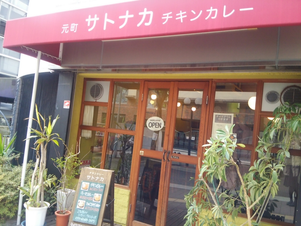 f:id:naminonamimatsu:20170224203546j:plain