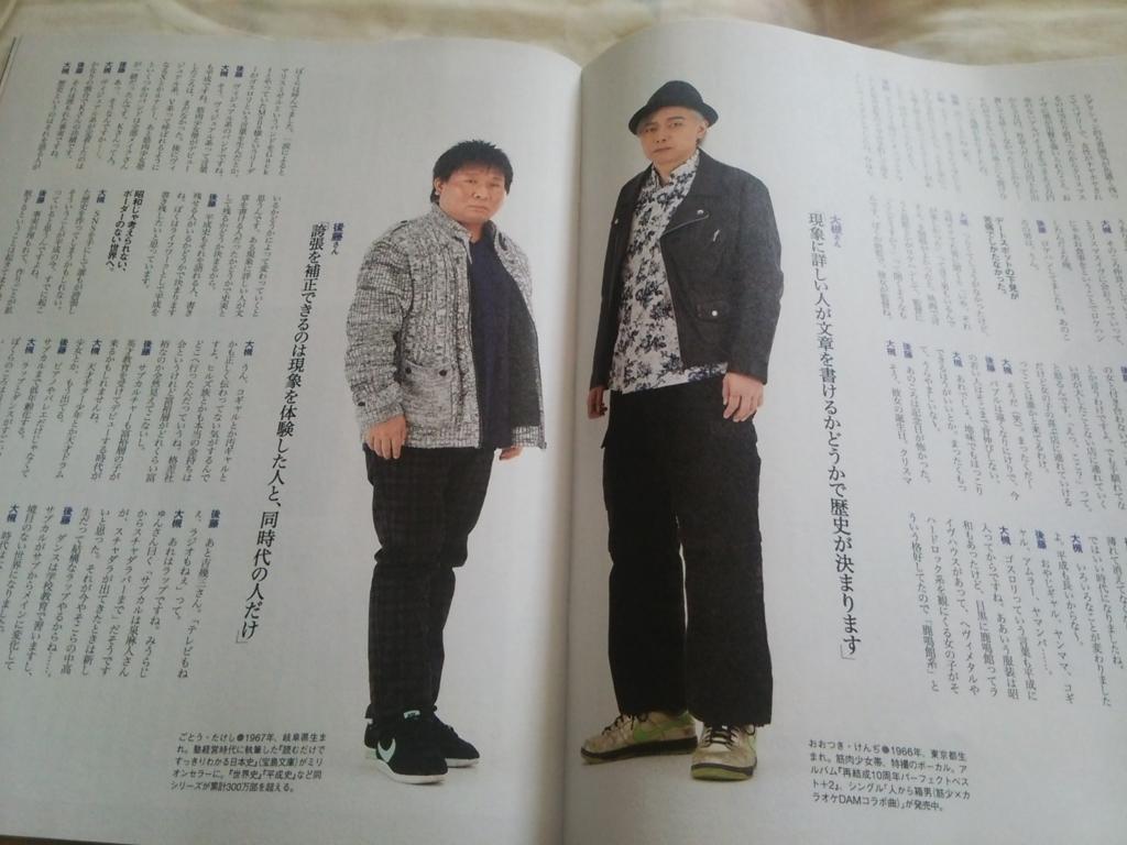 f:id:naminonamimatsu:20170304120753j:plain