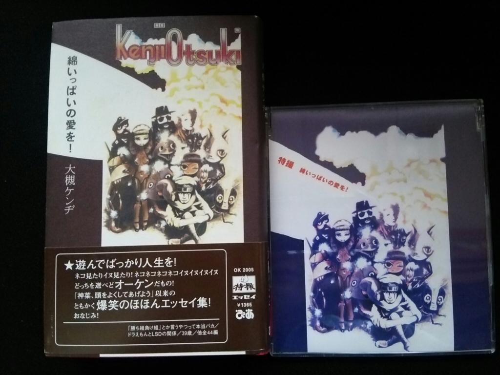 f:id:naminonamimatsu:20170326163615j:plain